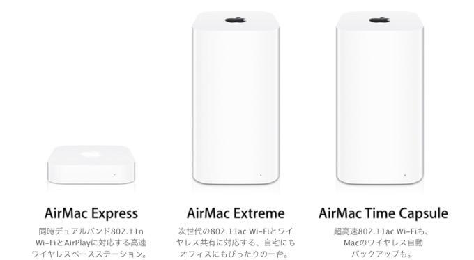 apple-airmac-family-hero