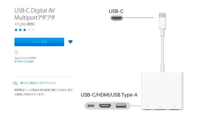 apple-usb-c-digital-av-multiport-adapter-3