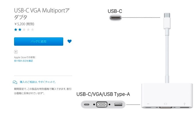 apple-usb-c-vgal-av-multiport-adapter-3
