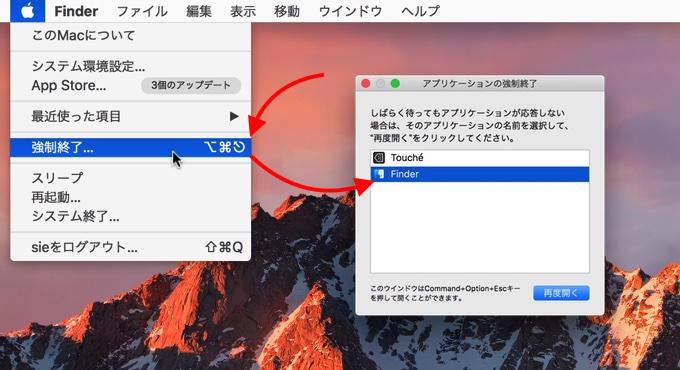 how-to-restart-app-when-not-use-esc