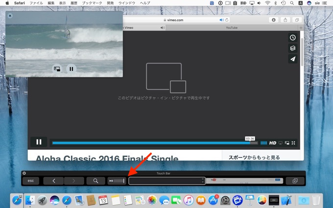 mbp-touch-bar-support-vimeo-control