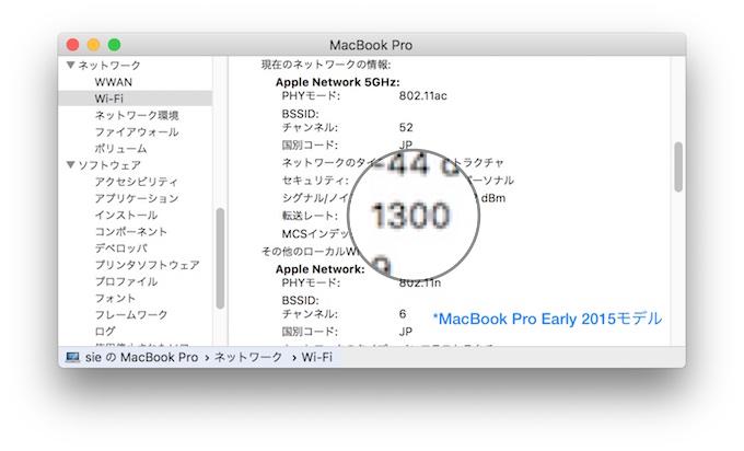 macbook-pro-2015-1300-mbps-wi-fi