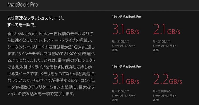 macbook-pro-late-2016-storage-features