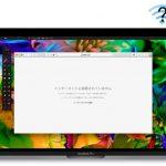 MacBook Pro Late 2016に特定のUSB-Cドングルを接続するとWi-Fiが遅くなったり、接続できなくなる問題が報告される。