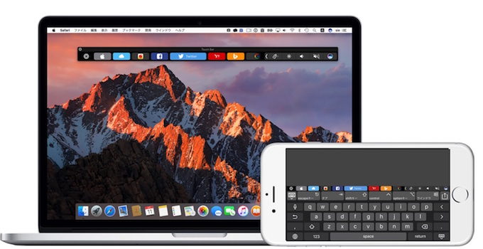 macbook-pro-touch-bar-over-vnc-iphone