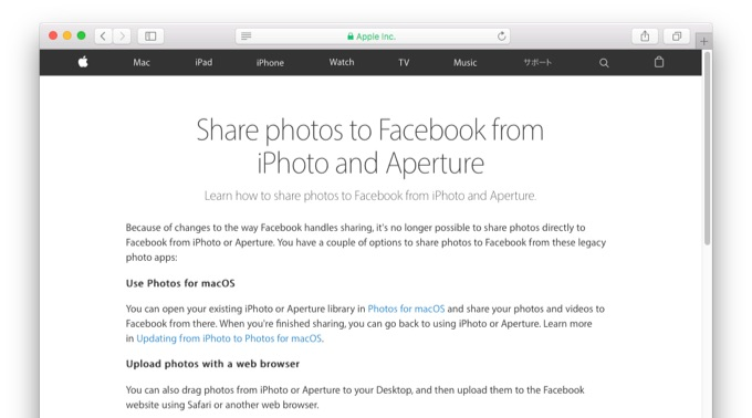 share-photos-to-facebook-from-iphoto-and-aperture