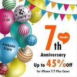 Spigen、11月20日までの4日間限定でiPhone 7/7 Plus用アクセサリーを最大45%offで販売する「Spigen 7th Anniversary」をAmazonで開催。