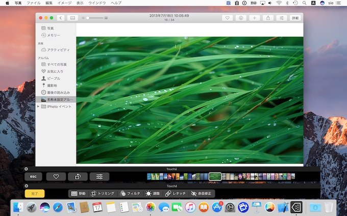 touch-bar-control-of-photos