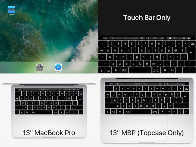 touchbardemoapp-ios-client-layout