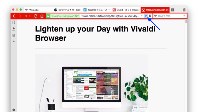 vivaldi-v1-5-reader-mode