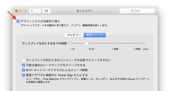 dgpu-macbook-battery-option