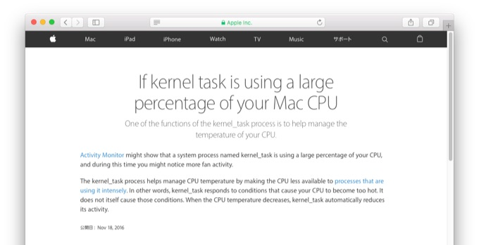 if-kernel_task-is-using-a-large-cpu