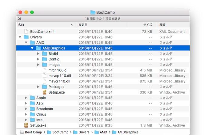 apple-bootcamp-driver-nov-22
