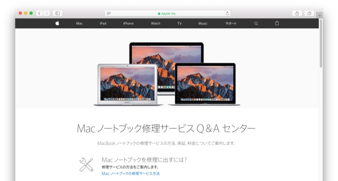 apple-notebook-support-and-care