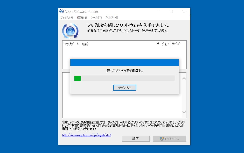 apple-software-update-for-windows-hero