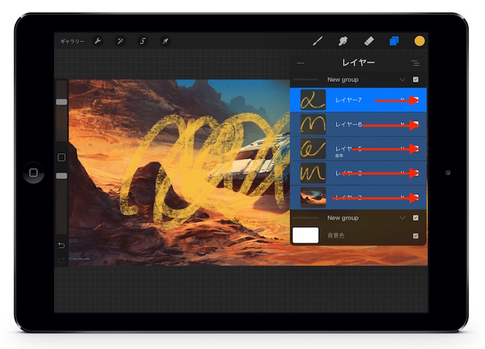 procreate-layer-group-select