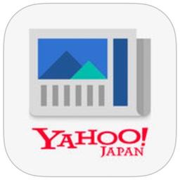 Yahoo ニュースのrssフィードをmacbook Proのtouch Bar上に流す Rsstouch が公開 pl Ch