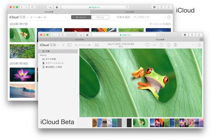 icloud-photos-beta-macos-like-hero