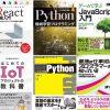 Kindleストアでビジネス・IT・DTM関連書籍が50%ポイント還元になる「インプレス 趣味本・実用書フェア」が1月22日まで開催中。