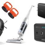 AmazonでElgatoのHomeKit対応センサーやAnkerのモバイル周辺機器、eufyのコードレス掃除機などがセール中。