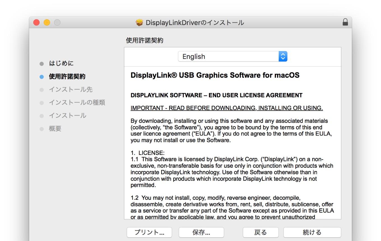Displaylink Macos Sierra Displaylink Usb