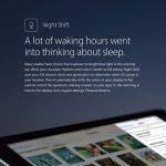 macOS Sierra 10.12.4の新機能「Night Shift」の使い方。