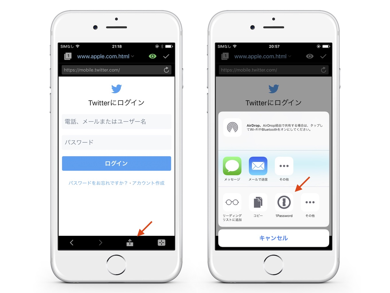 Coda for iOSのサポートした1Password Extension