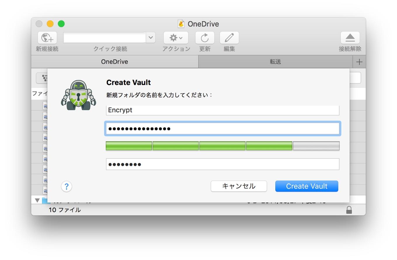 クライアントサイド暗号化手法「Cryptomator」をCyberduckで利用しているところ