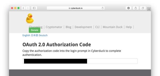Mac用FTPクライアント「Cyberduck」のMicrosoft OneDrive Authorization Code