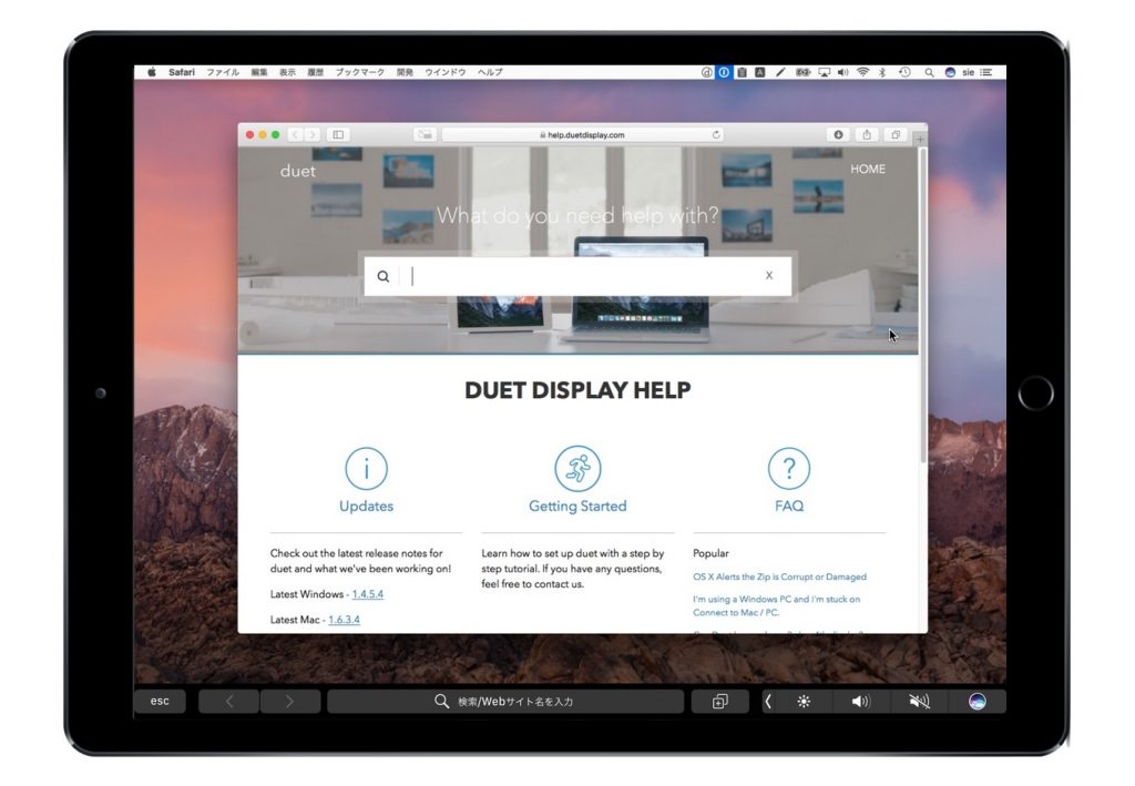 Duet Display v1.4のTouch Bar表示