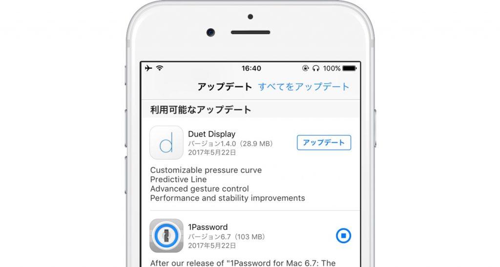 Duet Display v1.4.0のリリースノート。