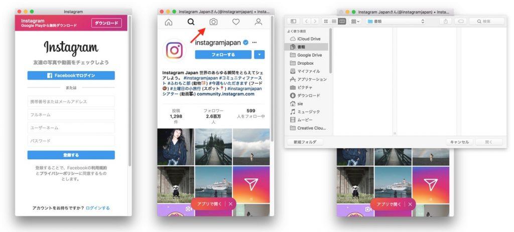 Mac用Instagramクライアント「Poster」のアップロード機能。