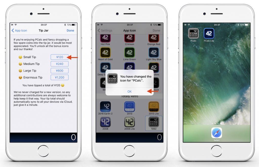 PCalcの開発者へ募金しAlternate App Icon機能を使ったところ。