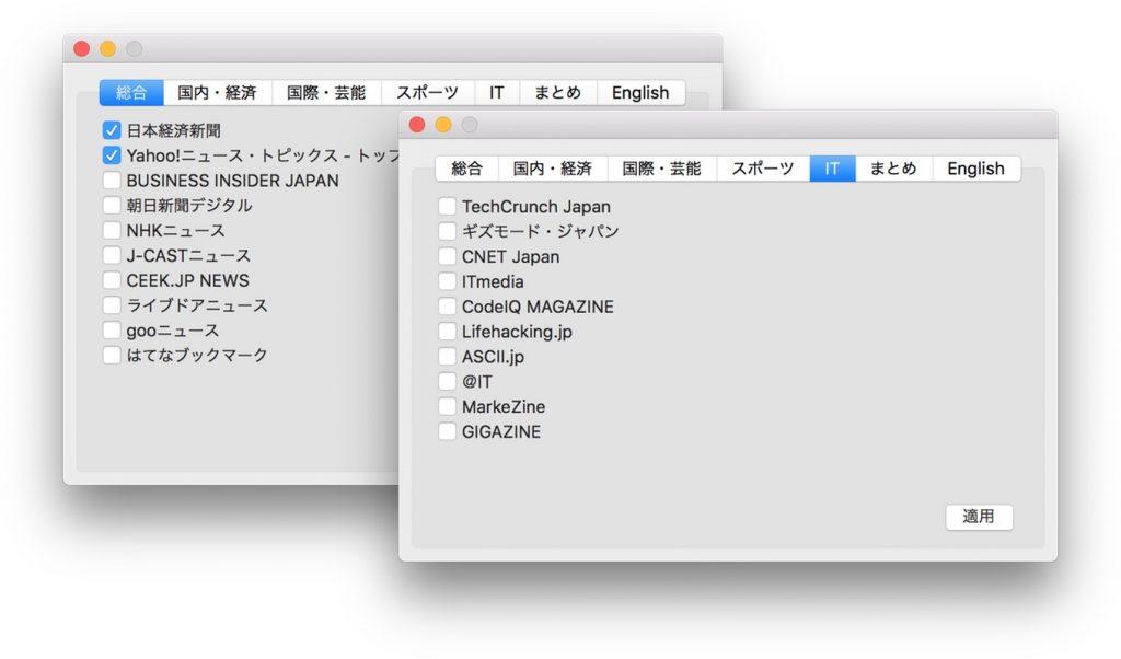 新幹線ニュースの対応サイト。