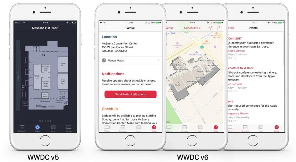 WWDC for iOS v6で新たに追加されたVenueタブ。