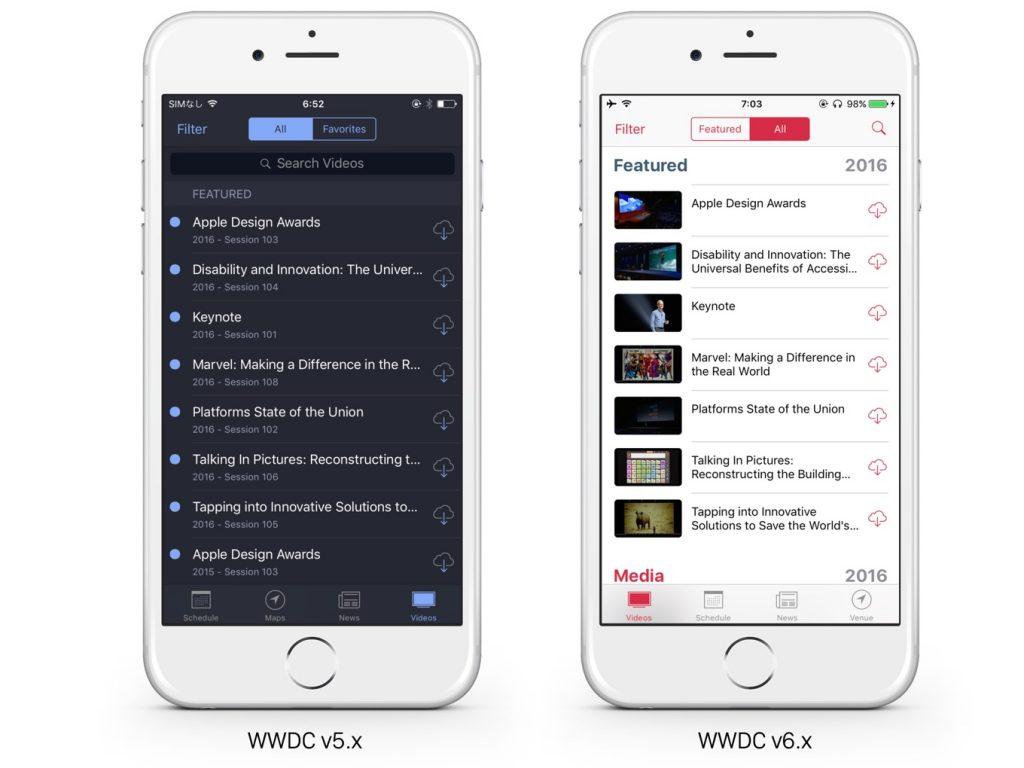 WWDC 2016(v5)と2017(v6)アプリの比較。