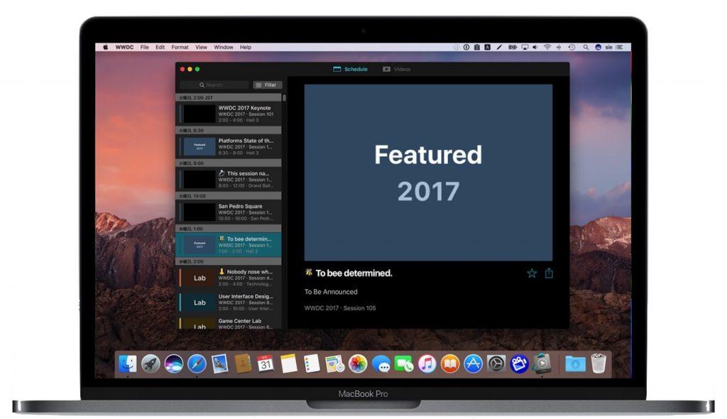 WWDC v5 for macOSのメインウィンドウ。