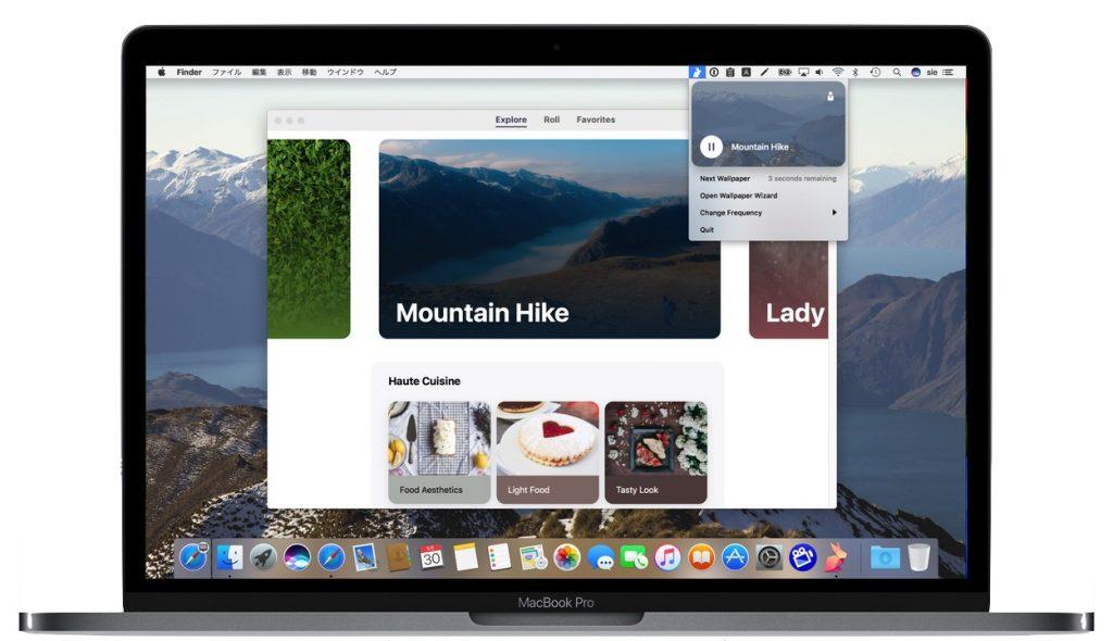 Mac用壁紙アプリ「Wallpaper Wizard 2」の起動画面。