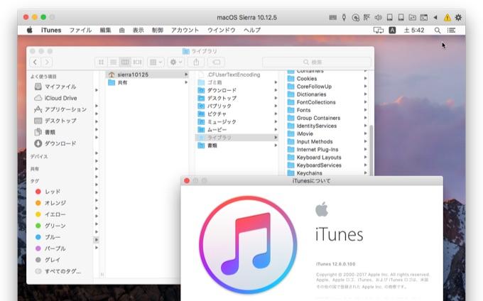 macOS Sierra 10.12.5とiTunes v12.6をクリーンインストールした状態。