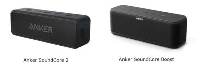 Anker SoundCore 2とBoost