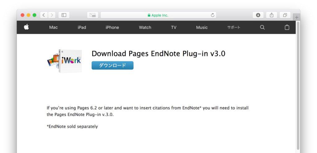 Pages v6.2用のEndNote Plug-in v3.0