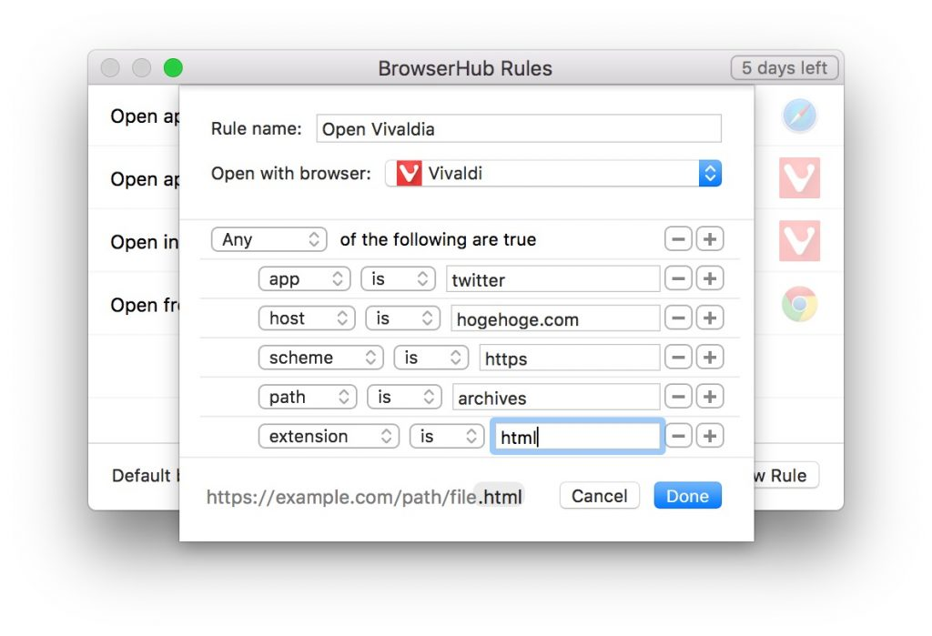 BrowserFreedomのルール。