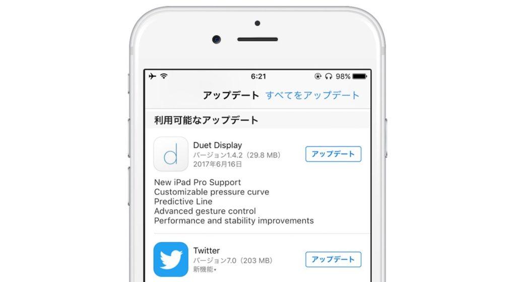 Duet Display v1.4.2のリリースノート