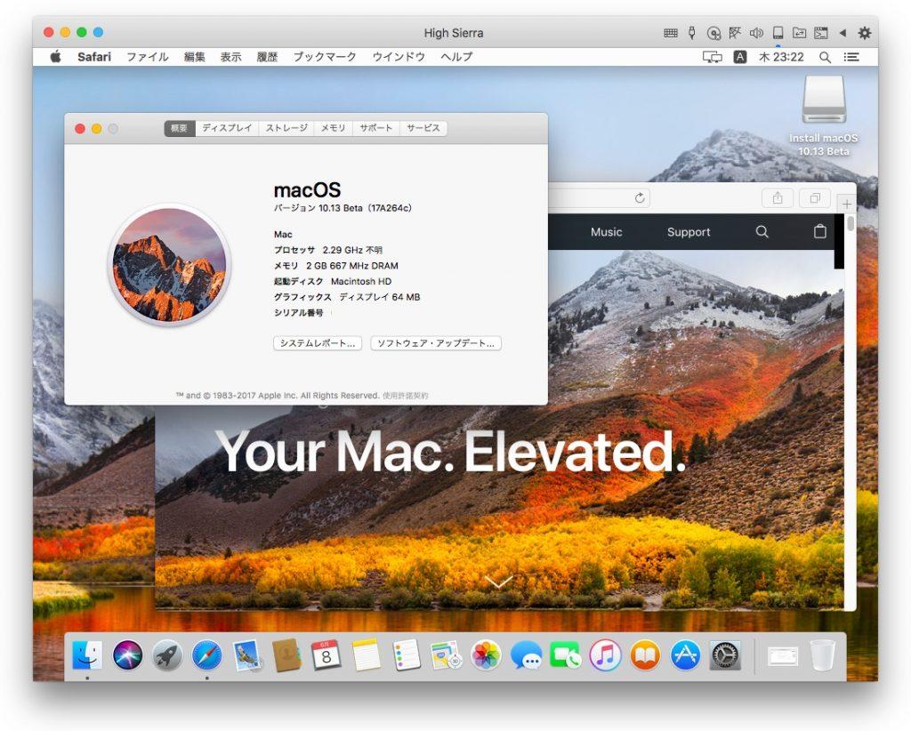 macOS High SierraをParallels DesktopのゲストOSとしてインストールすす方法。4