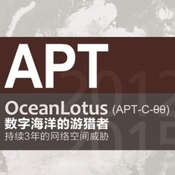 OceanLotusマルウェアのアイコン。