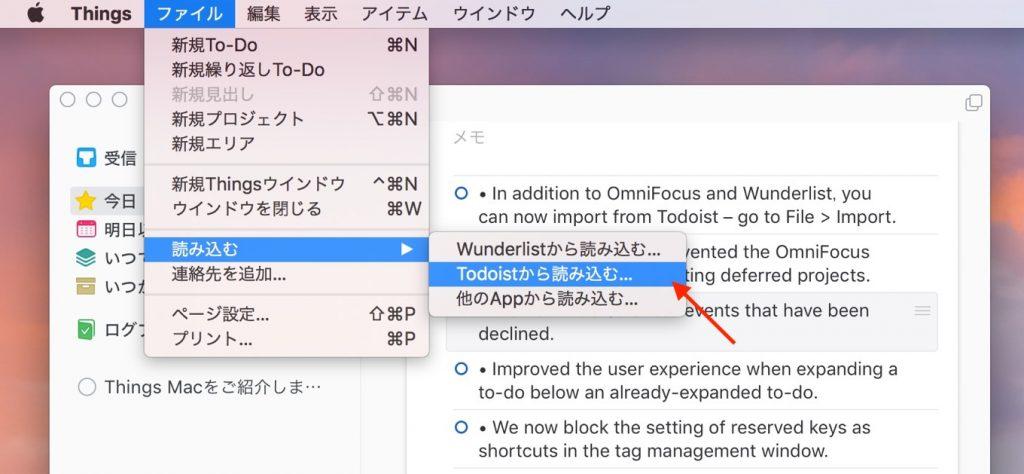 Todoistのタスクを「Things 3」へインポートする方法。