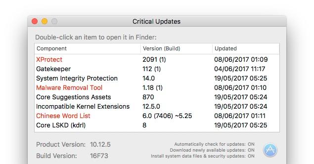 XProtect v2092のアップデート。