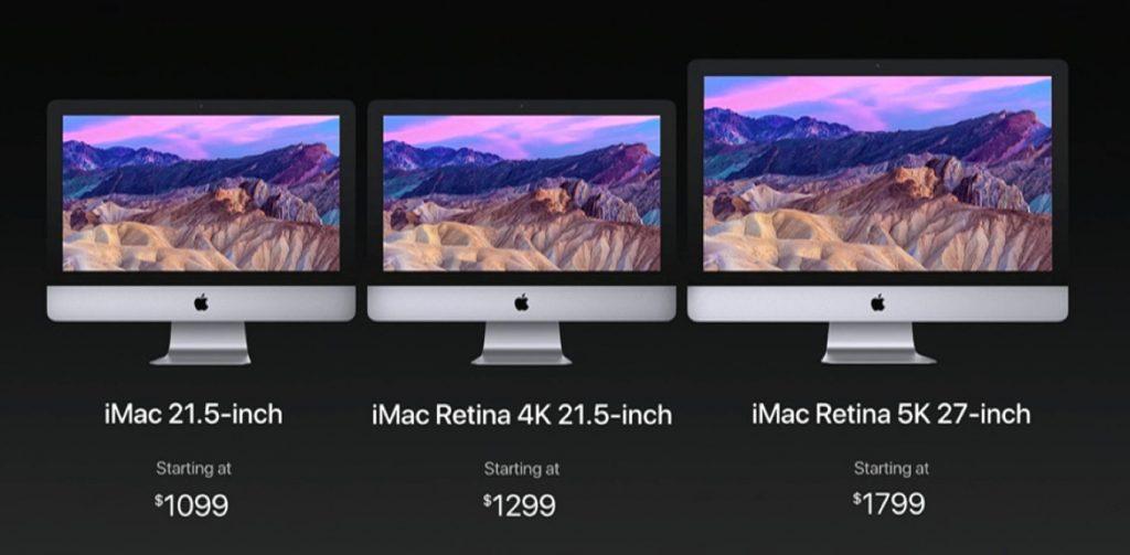 iMac 2017の価格一覧。