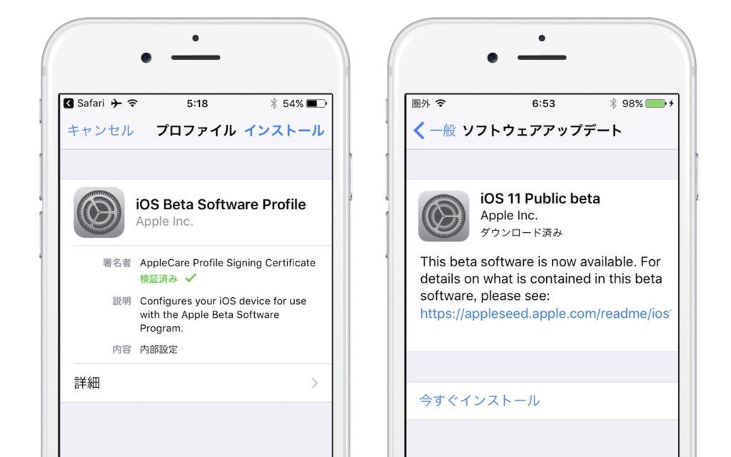iOS 11 Public Beta 1 seed