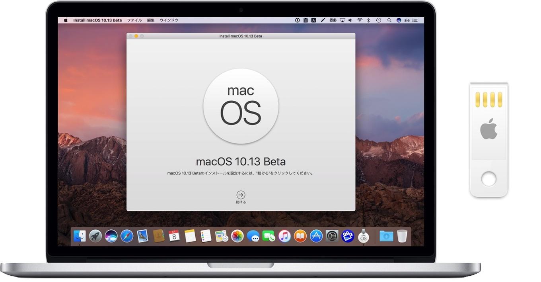 macOS 10 13 4 High Sierraインストーラーでアップデートされた